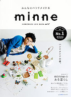 minne  HANDMADE LIFE BOOK vol.2