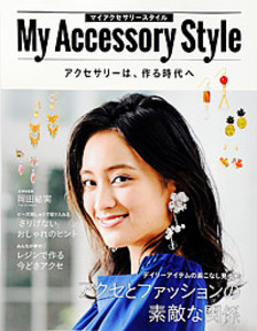My Accessory Style